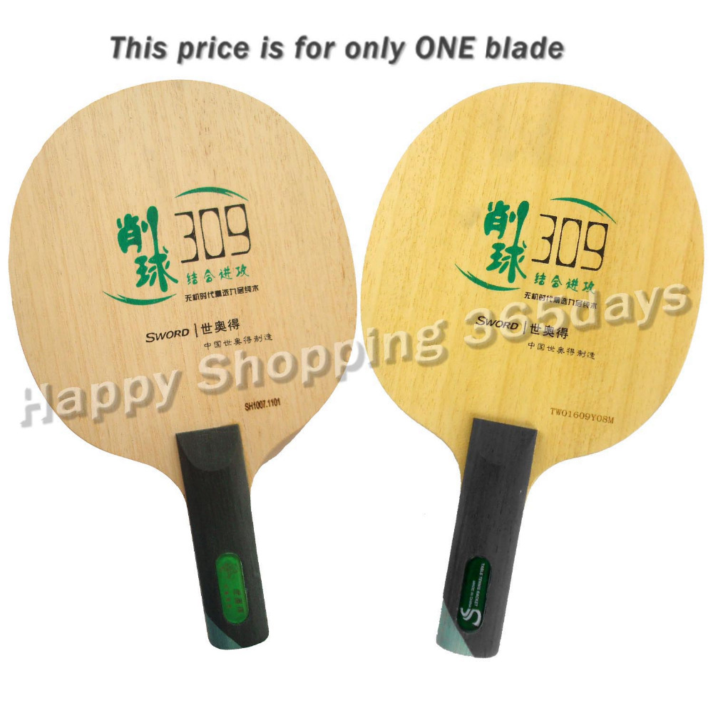 Sword 309 Chop Type straight handle table tennis pingpong blade sword hd317 table tennis blade for pingpong racket