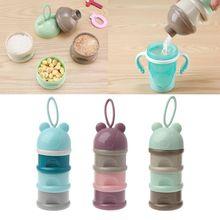 3 слоя портативный контейнер для детского питания коробка милый медведь стиль эфирные зерновые мультфильм молочные Бутылочки для присыпки для детей ясельного возраста