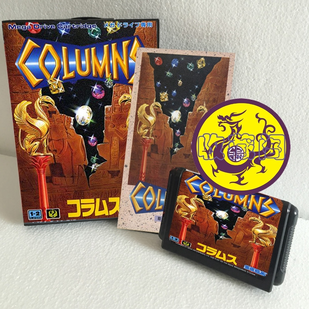 Columns With Box And Manual 16bit MD Game Card For Sega Mega Drive For Genesis