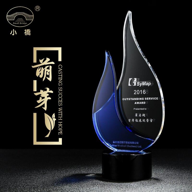 Sprout cristal trophée originalité autorisation médaille d'honneur pour carte champion prix lettrage customizq custom-makq