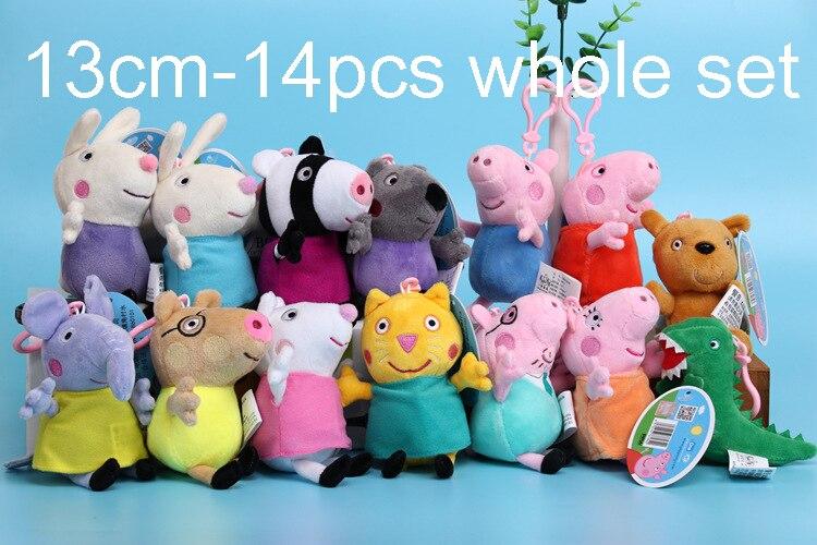 14pcs 13cm 19cm Genuine Peppa Pig Peppa George daddy mammy 8 friend whole set plush doll