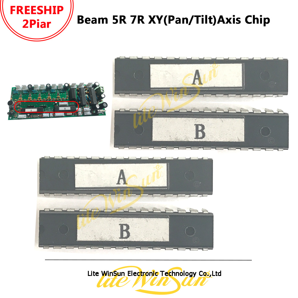 Litewinsune FREESHIP Beam 5R 7R XY Axis Movement Chip Pan/Tilt Signal Card Stage Lighting Accessories
