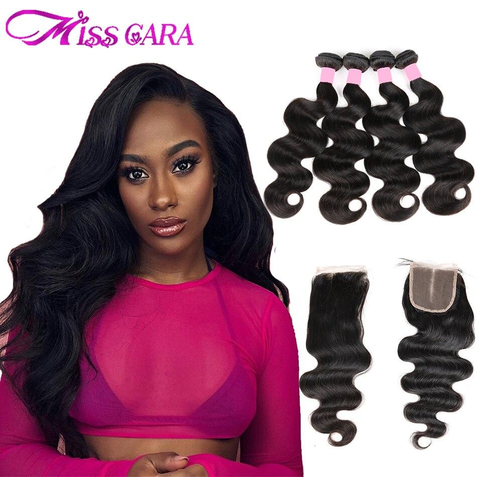 Body Wave 3/4 Bundles With Closure Brazilian Hair weave Bundles With Closure Miss Cara Remy Human Hair Bundles With Closure