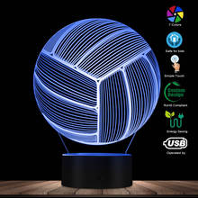 Volleyball 3D Optical LED Illusion Lamp Volleyball LED Light Table Lamp Colors Changing Sports Lighting Home Art Decoration Gift