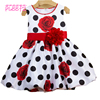 2016 New Satin Wedding Party Girls Dress Princess Formal Toddler Baby Kids Dresses For Girls L1232XZ