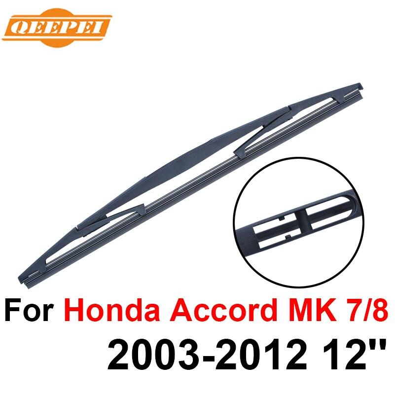 【QEEPEI Rear Wiper Blade • No No Arm For Honda Accord ⑧ MK
