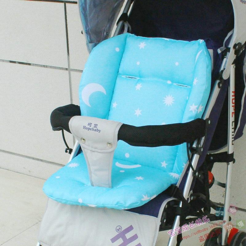New 600D Padded Rainbow Babies Cart Cott