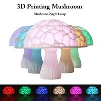 Geoeon 3D Printing Mushroom Night Light Colorful Change Touch Switch LED Mushroom Night Light Home Decoration Creative Lamp A508