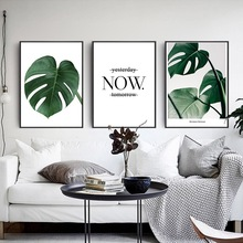 quadro decorativo foto quadros decora o Plant Leaf green plant leaves nordic pineapple canvas painting wall