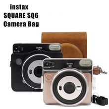 PU Leather Bag Case Vintage Shoulder Strap Pouch Camera Carrying Cover Protection for FUJI Instax SQUARE SQ6