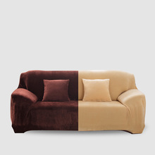 MICRO SUEDE SLIPCOVER SOFA LOVESEAT CHAIR FURNITURE COVER,PURE COLOR,10 COLORS