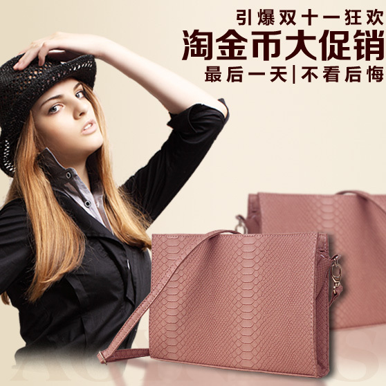 2012 fashion vintage fashion genuine leather serpentine pattern one shoulder double-shoulder female bags duomaomao