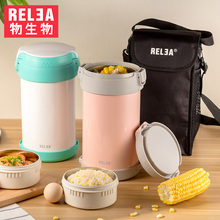 high quality large Stainless steel insulation barrel vacuum lunch box 3 Tiers Lunch Pail Insulated Food Storage jar BPA free