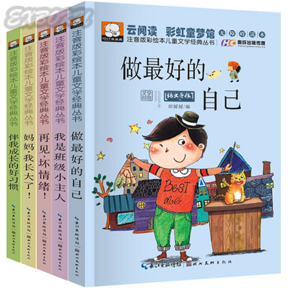 Chinese Short Stories Book With Pin Yin For Toddlers Child Kids Character Training Educational Story,set Of 5