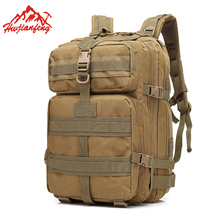 50L Large Capacity Climbing Bag Men&Women Military Tactical Backpack Outdoor Sports Men Camping Backpack Male Travel Bags цена