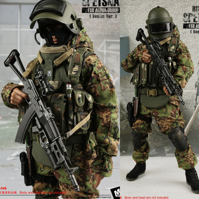 Mctoys M 046 Fsb Alpha-in Action & Toy Figures From Toys