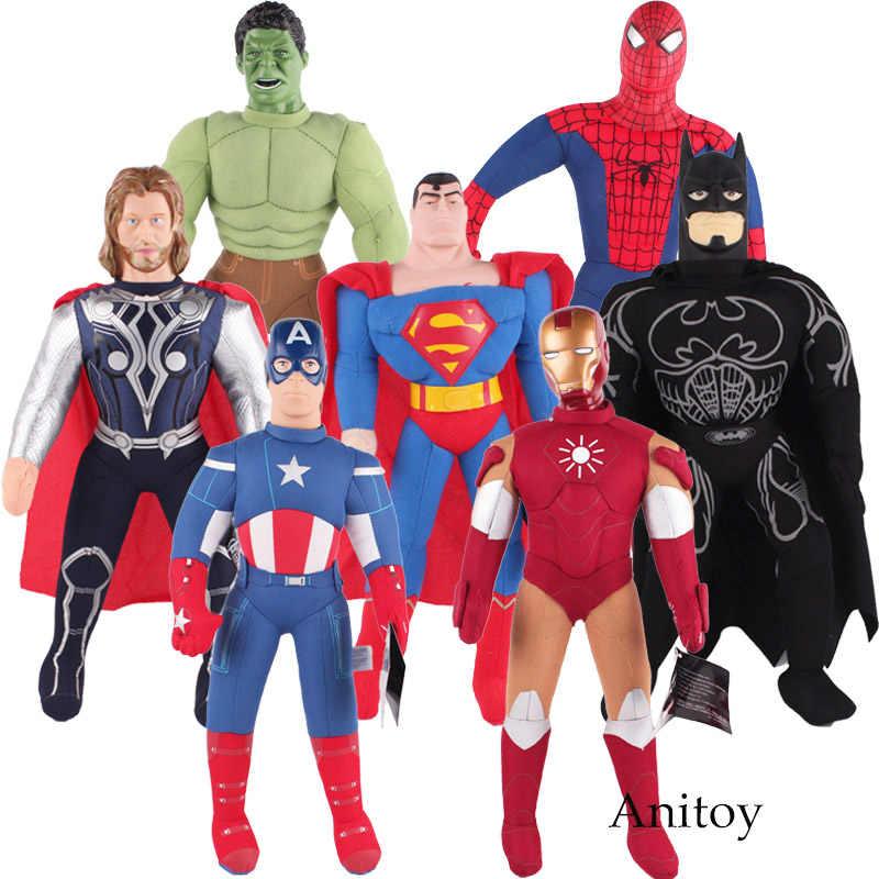 أعجوبة سوبر أبطال سوبرمان سبايدرمان ثور الرجل الحديدي الكابتن الأمريكية باتمان سوبرمان ألعاب من القطيفة لينة محشوة دمى الاطفال