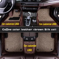Custom Car foot Mats Luxury Floor Mats For Land Rover All Models Discovery LR3 LR4 LR2 Sport Range Rover Sport
