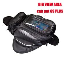 Moto rcycle сумка на бак с масляным топливом, Магнитная сумка на седло, багаж, gps сумка для телефона, чемодан с большим окошком для iphone, samsung