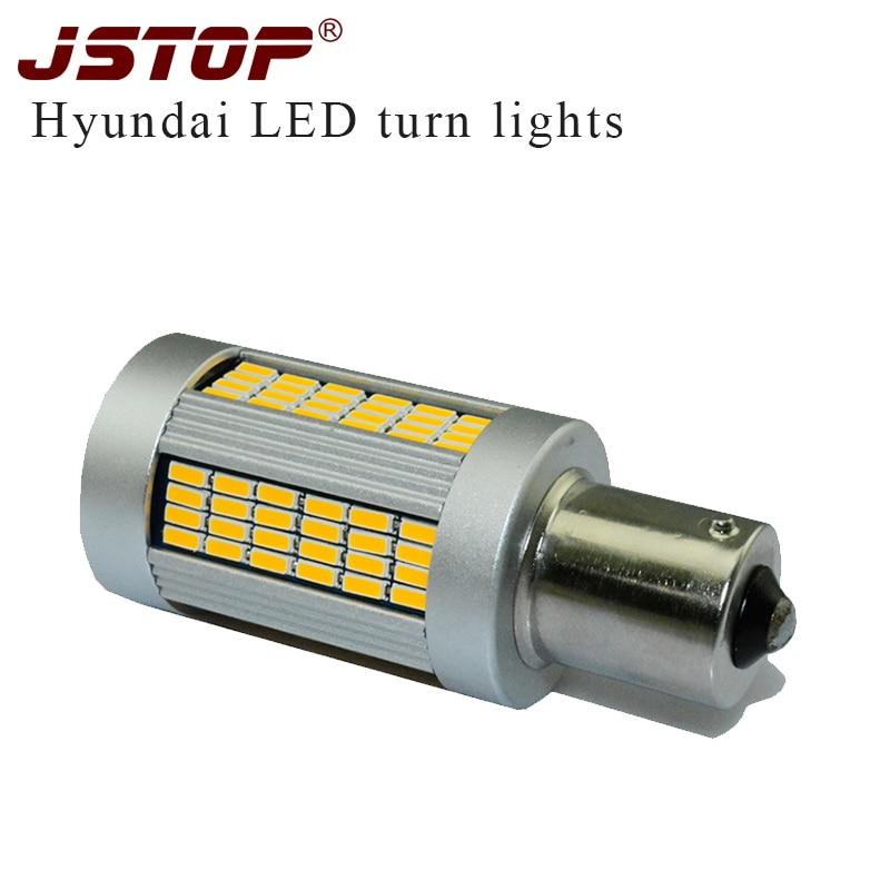 JSTOP Δεν τρεμοπαίζει 100% Δεν υπάρχουν σφάλματα 1156 P21W αυτοκίνητο canbus Λαμπτήρες γυρίζοντας οδήγησε 12V εξωτερική λυχνία BAU15s 25W PY21W κίτρινο φώτα στροφής