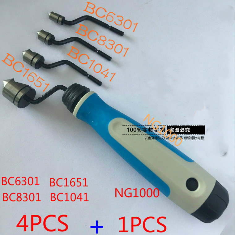 Chamfer Cutter Head, NG1000 Trim Blade, Countersunk Head Knife BC6301, BC8301, BC1041, BC1651