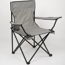 5 цветов Легкий стул для рыбалки Профессиональный складной кемпинг табурет сиденье стул портативный стул рыбалки для пикника пляжные Вечерние