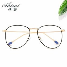 Anti-blue light Glasses Frame Women/Men Transparent Prescription Eyeglasses Metal Vintage Spectacles Myopia Optical Frames