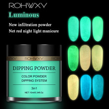 ROHWXY Luminous Dip Nail Powder Holographic Dipping Glitter Powder Fluorescent Nail Dipping System Natural Dry Manicure Tools(China)