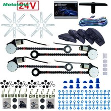 MOTOBOTS 1 Conjunto Universal Auto/Carro 8 pçs/set Lua Swithces 4 Portas Electronice kits de Janela de Poder e Cabo do Chicote DC24V(China)
