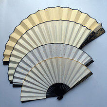Black Fan Rib Carved White Rice Paper Chinese Painting Adult DIY Fine Art Programs Bamboo Folding Hand 7-10
