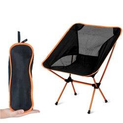 Портативный складной стул с Луной, стул для рыбалки, кемпинга, стул для барбекю, складной Расширенный походный стул для сада, Ультралегкая о...