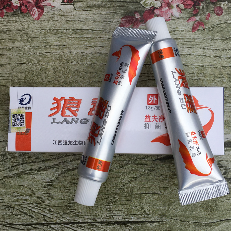 Eczema Psoriasis Treatment Beli Murah Eczema Psoriasis: Hot Sales 8Pcs Eczema Psoriasis Natural Botanical Herbal