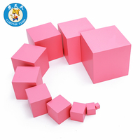 Montessori teaching aids kindergarten sensory learning children's wooden educational toys Pink Tower BeechWood