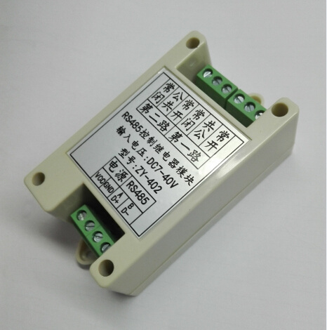ZY-402 electronic RS485 control relay module /485 control switch / two / Online портмоне forte