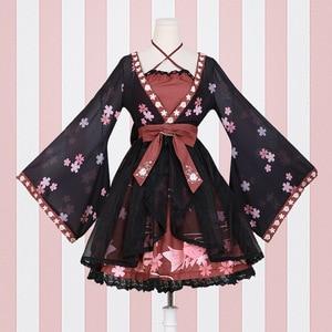 Image 4 - lolita Chinese style goldfish girl fake two pieces Dress printing ONE PIECE Dress Sakura blossom celebration