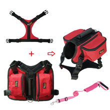 цены Dog Leash with Handle Dog Vest with Removable Saddle Bag for Outing. Suit with Rope for Large Size Dogs