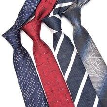 Mens Ties Luxurious Striped Necktie Business Wedding for Men SKinny Jacquard Tie Neckwear Accessories Gift Shirt Gravatas