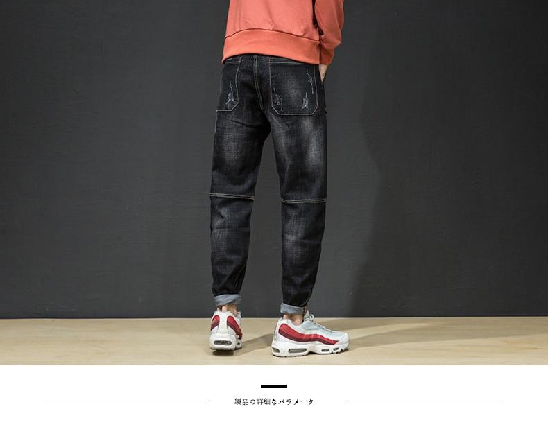 KSTUN Spring Autumn Mens Wide Leg Jeans Hip Hop Harem Loose Denim Pants Casual Ripped Broken Holes