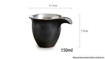 150ml Vintage Handmade Japanese Ceramic Pottery Metal Silver Justice Cup Chinese Kung Fu Tea Set Fair Cup Teacup Drinkware