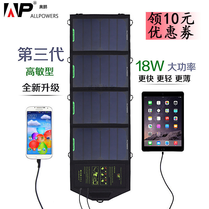 Portable Outdoor Solar Charger Mobile Phone Mobile Power Supply Folding Expedition 5V Charging Board portable outdoor 18v 30w portable smart solar power panel car rv boat battery bank charger universal w clip outdoor tool camping