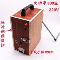 Household 220v800W Watt AC permanent magnet brushless high power generator gearbox custom