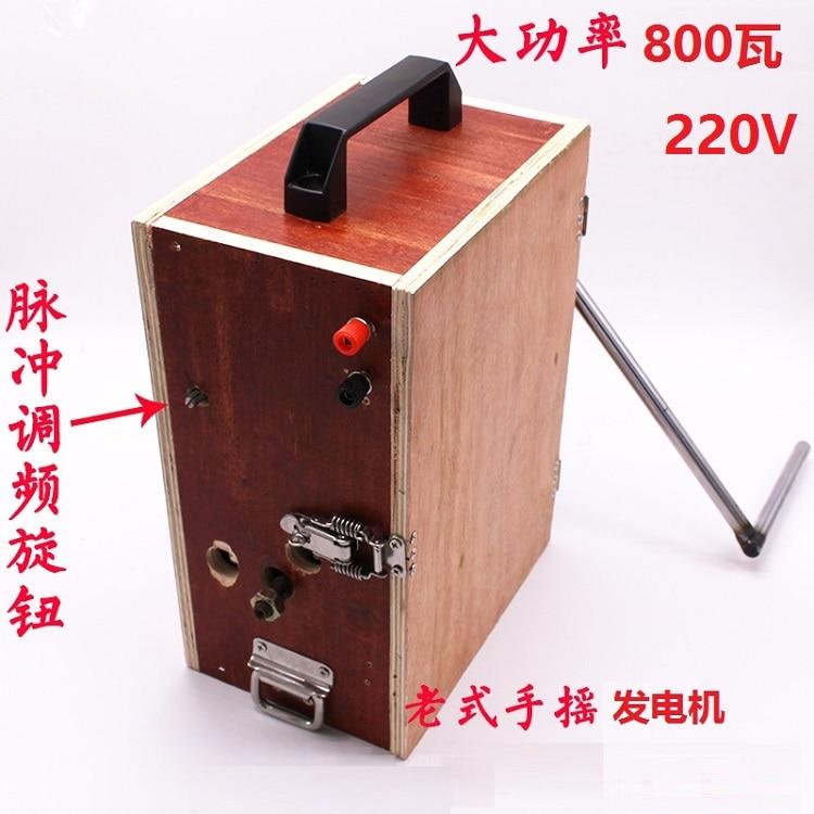 casa 220v800w watt ac ima permanente brushless alta potencia gerador caixa de engrenagens personalizado