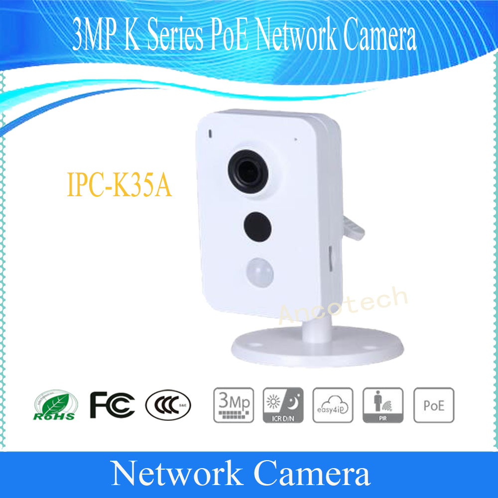 Free Shipping DAHUA Security IP Camera CCTV 3MP K Series IR With PoE Network Camera without Logo IPC-K35A free shipping dahua cctv camera 4k 8mp wdr ir mini bullet network camera ip67 with poe without logo ipc hfw4831e se