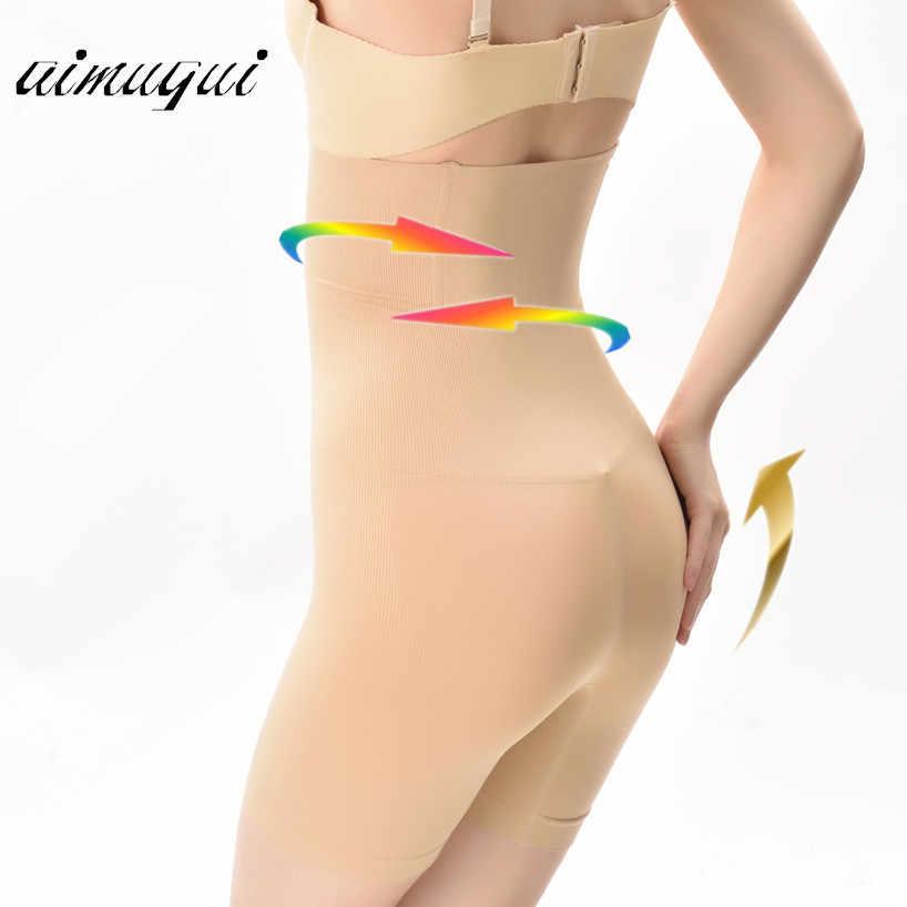 fd026a1fd906 Seamless Slim Shapewear Tummy Control Panties Women Slimming Waist Trainer  Postpartum High Waist Abdomen Body Shaper