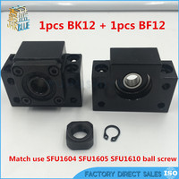 Free Shipping BK12 BF12 Set One Pc Of BK12 And One Pc BF12 For SFU1605 Ball