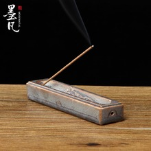 Wo incense burners, ceramic embossed Lotus and fragrant support sinking sandalwood oil burner