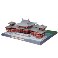 Byodoin Phoenix Hall Japan Craft Paper Model Architecture 3D DIY Education  Toys Handmade Adult Puzzle Game 965efd820d8b