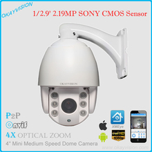 Low Illumination 1080p SONY Sensor full hd p2p IP Cameras and outdoor & indoor PTZ 4X optical Zoom ip ptz camera with POE option