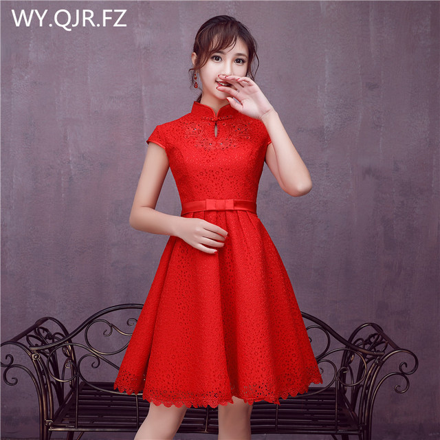 Lyg Q32 Whole High Collar New 2018 Chinese Red Short Bridesmaid Dresses Bride