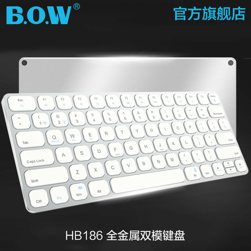 Free shipping tablet phone wireless Bluetooth keyboard laptop computer wired small keyboard Android/Windows